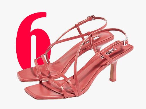Topshop strippy sandals