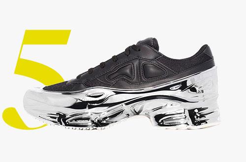 Ozweego Sneaker von Adidas by Raf Simons
