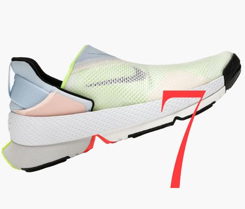 Photo: Sneaker Go FlyEase di Nike